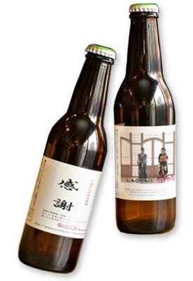 オリジナルラベルのビール
